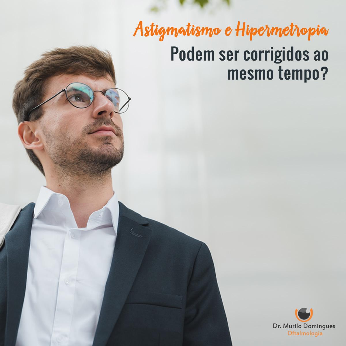 astigmatismo hipermetropia